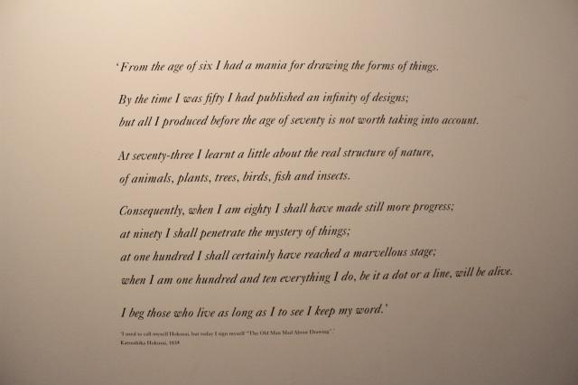 Hokusai quote